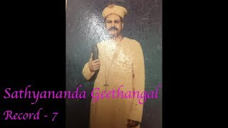 Vedanayagam Sastriar Songs 2 1980's: Rare Very Old Tamil Christian Song Record - 7