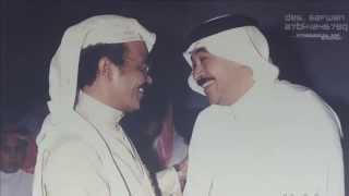 اغاني طرب MP3 طلال مداح / مشوار الحياة : جلسة علي عبدالكريم تحميل MP3