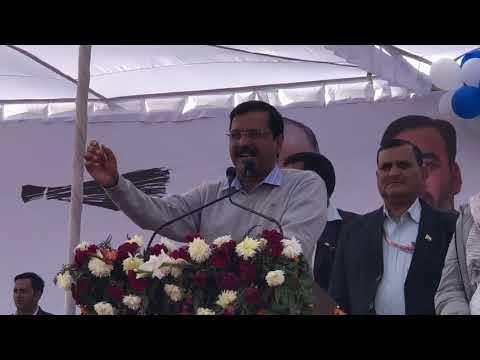 Delhi CM Arvind Kejriwal Addresses People of (Kaithal) Haryana