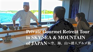 Private Gourmet Retreat Tour in SKY, SEA & MOUNTAIN of Japan