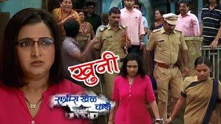 Ratris Khel Chale   Last Episode   Neelima Arrested   Zee Marathi Serial