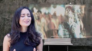 وجهك يا حلو، فايا يونان Wejjak Ya Helou [Lyric Video] Faia