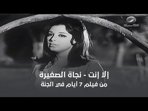 rmhamdi83's Video 166269159976 vrs-WFKeO5s