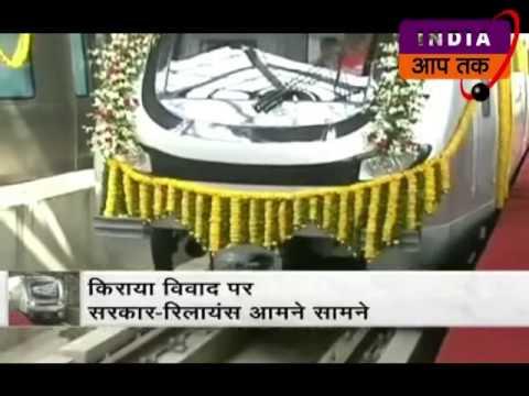 Metro mumbai