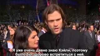 Джаред Падалеки, Интервью Джареда и Женевьев на красной дорожке PCA 2013