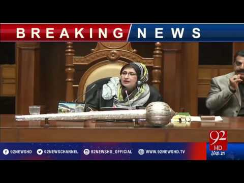 Ruckus in Sindh Assembly over minister's indecent remarks - 92NewsHD