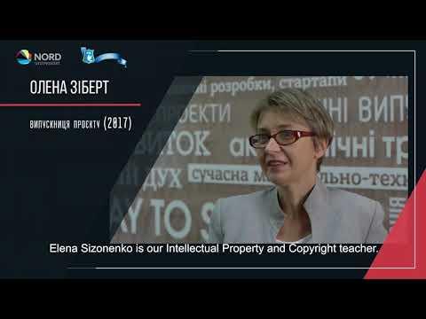Відео-відгук випускниці проекту «Норвегія-Україна» Олени Зіберт