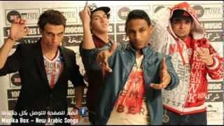 تحميل اغاني مهرجان البنت اللي بتستهبل المدفعجية جديد 2013 MP3