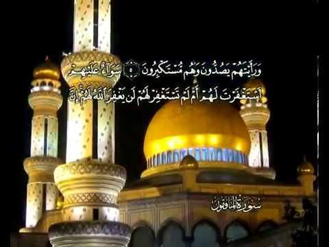 Сура Лицемеры <br>(аль-Мунафикун) - шейх / Мухаммад Айюб -