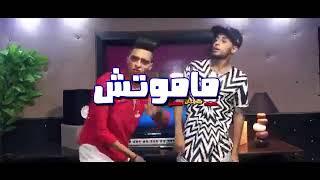 تحميل و مشاهدة مهرجان قلبك بحر مالح تيم الصواريخ MP3