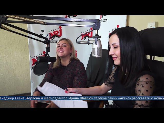 На телеканале «АКТИС» стартуют новые проекты