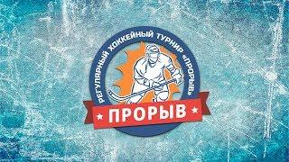 ЦСКА - Витязь 2002, 17.08.2018