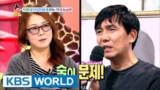 My King Husband Is So Conservative 2 [Hello Counselor / 2016.12.12]