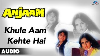 Anjaam : Khule Aam Kehte Hai Full Audio Song | Shashi