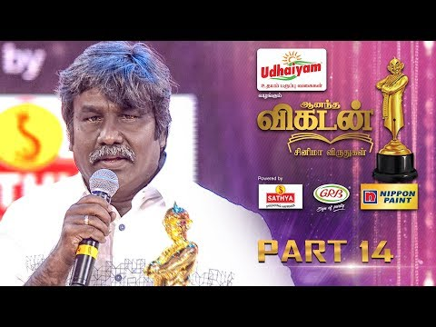 Ananda Vikatan Cinema Awards 2017 -2018 Part 14