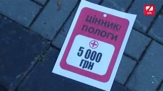 Анонс програми Лікарські таємниці за 22.08.17