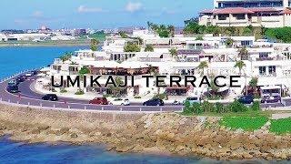 沖縄旅行・観光スポット|公式瀬長島ウミカジテラス