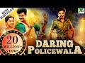 Daring Policewala (Kaaki Sattai) 2019 New Released Hindi Dubbed Movie | Sivakarthikeyan, Sri Divya