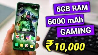 Best Gaming Phone Under 10000 in 2021 | Best Smartphone Under 10k | Helio G85