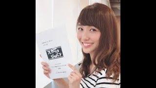 小池徹平と結婚!カウンセラー女優、永夏子とは?