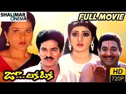 Zoo Laka Taka Telugu Full Length Comedy Movie || Rajendra Prasad, Chandra Mohan, Tulasi