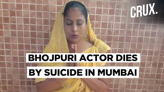 Bhojpuri Actor Anupama Pathak Dies By Suicide