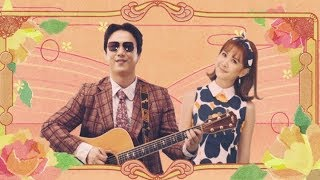 蕭煌奇 Ricky Hsiao - 咱結婚好嗎? (feat.安心亞) Will You Marry Me?  (華納 Official HD MV)