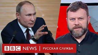 Одна и вторая женщины Владимира Путина | Новости