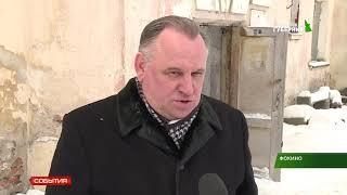 Мальцовский портландцемент и областные власти устранили последствия коммунальной аварии 17 01 19