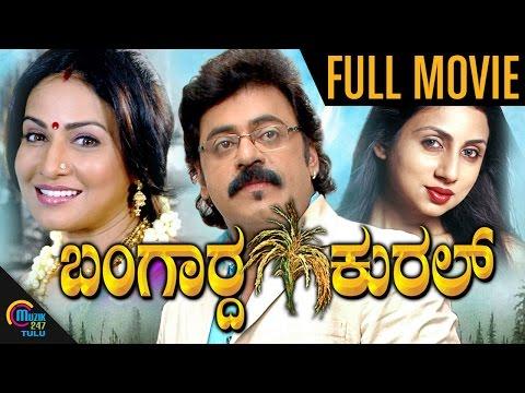Bangarda Kural || Full Tulu Movie