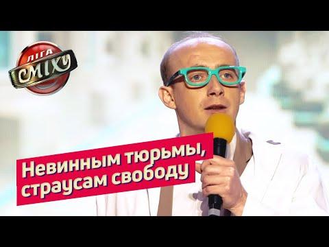 """Телевізійний ДУЕТ ВЕДУЧИХ """"Наш Формат"""", відео 1"""