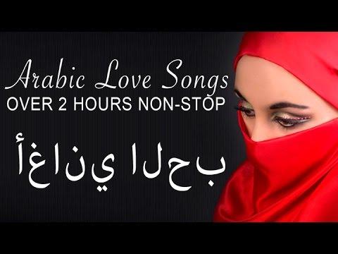 Arabic Love Songs   Non Stop   Full Album