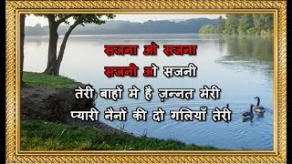 Jeena Teri Gali Me Karaoke With Female Voice - YouTube
