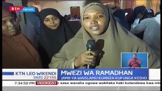 Jamii ya Waislamu kuanza mwezi wa Ramadhan