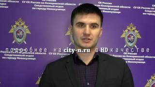 В Новокузнецке поймали грабителей несовершеннолетних