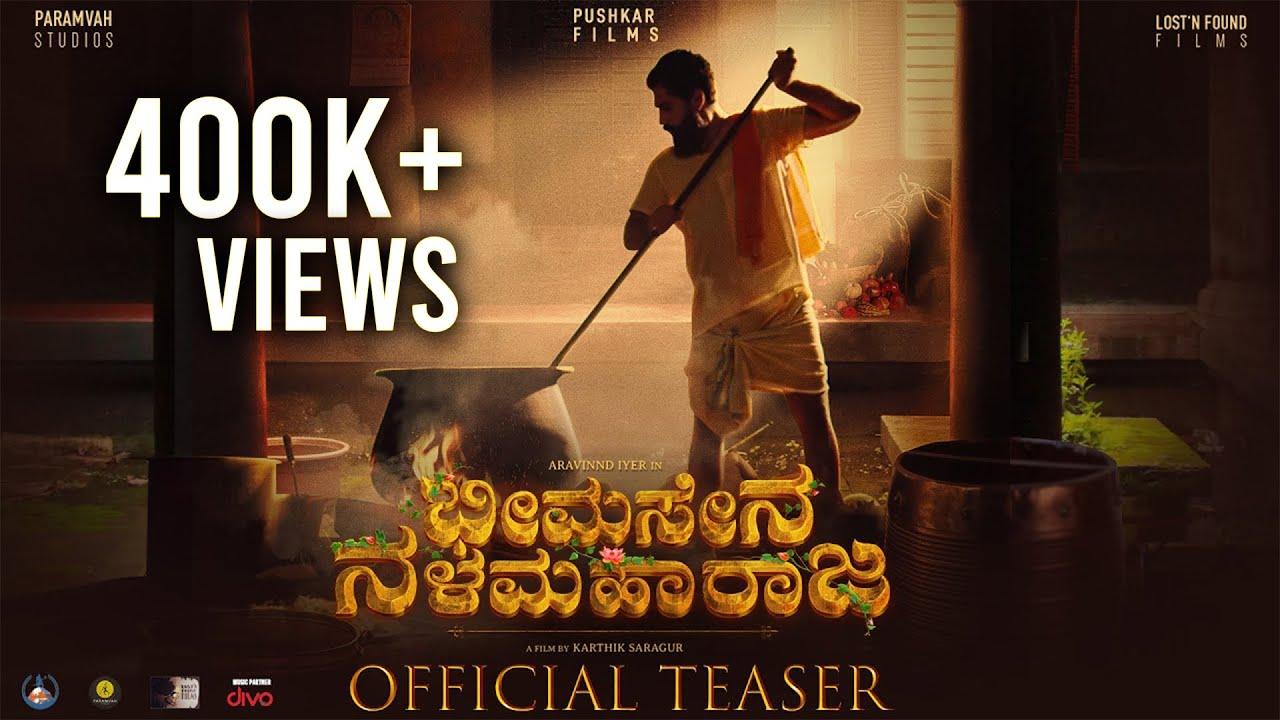 Bheemasena Nalamaharaja (2021) - MovieInfoz | Full Movie Watch Online HD