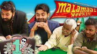 मालामाल वीकली    Malamaal Weekly    Guru Randwa Comedy    Morna Entertainment