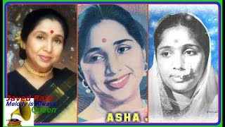 ASHA JI~Film-SHAHI CHOR-1955:Mujhse Nazar Mor Li