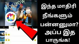 Moshow pro Apk download Tamil - Free video search site