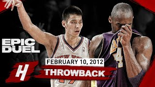 The Game Jeremy Lin SHOCKED Kobe Bryant & The Lakers! SICK Duel Highlights | February 10, 2012