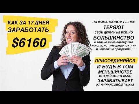 Как зарабатывать дома