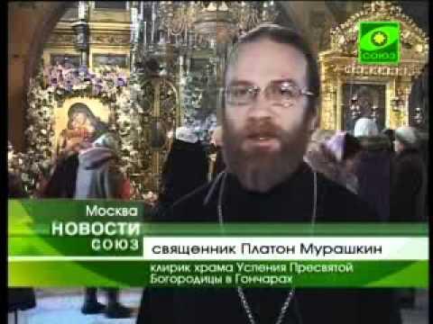 Оберегающие православные молитвы