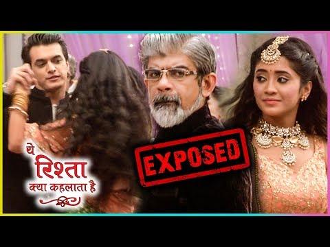 Download Yeh Rishta Kya Kehlata Hai Naira Kartik Ka Dance Sbd 10