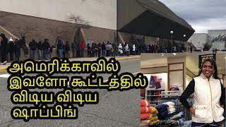 THANKS GIVING AND BLACK FRIDAY SHOPPING | DAY IN OUR LIFE |Family Traveler(2019) | USA Tamil VLOG