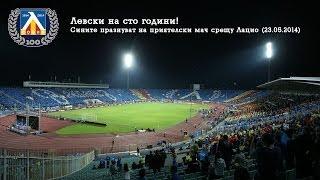 preview picture of video 'Сто години славен Левски София! 100 years Levski Sofia!'