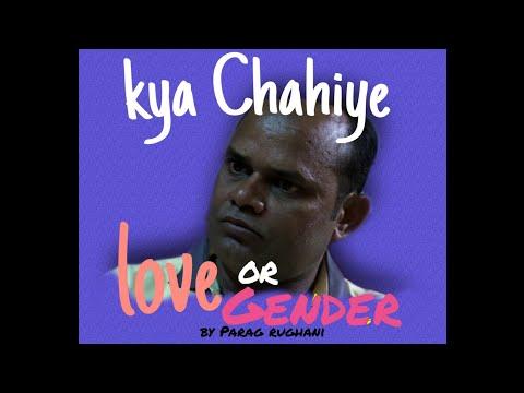 Kya chahiye (love or gender)