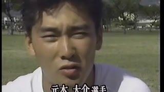 巨人 元木大介 上宮 甲子園の思い出を語る 球児へのメッセージ
