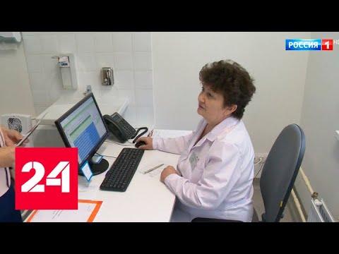 Больные диабетом будут получать компенсацию за покупку льготных лекарств - Россия 24