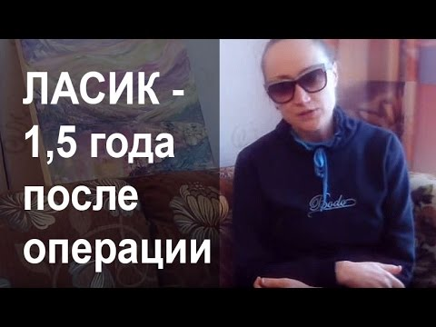 Лечение астигматизма препараты