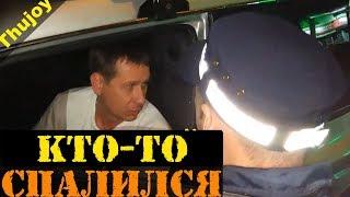 Водитель пытается откосить после ДТП